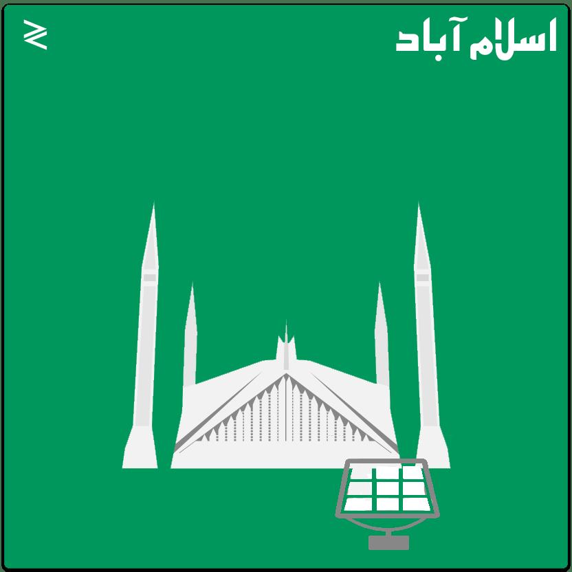 Commercial Solar Systems Zorays Solar Bijli Islamabad