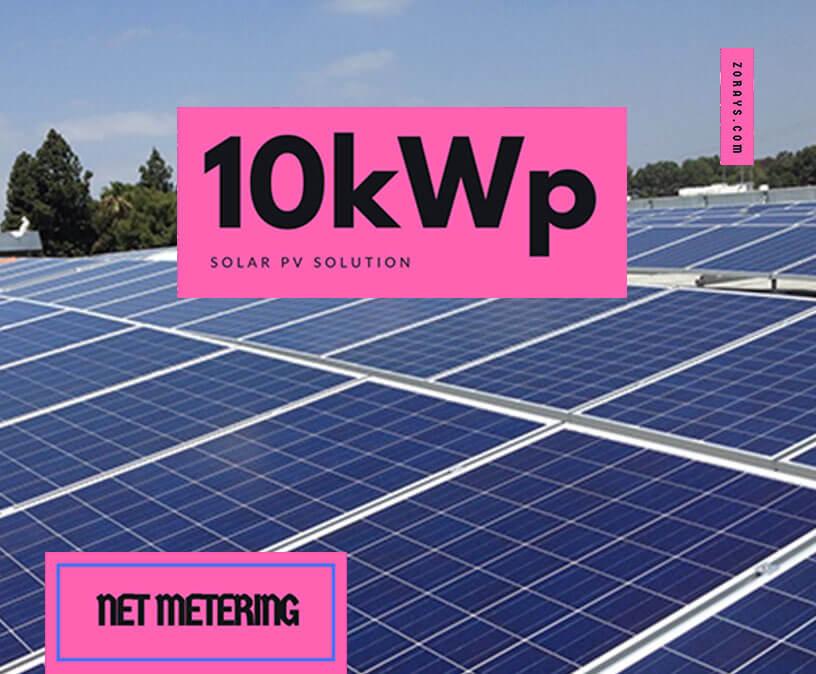 10kw Solar System Cost In Pakistan 10kw Solar 10kw Solar System Price In Pakistan