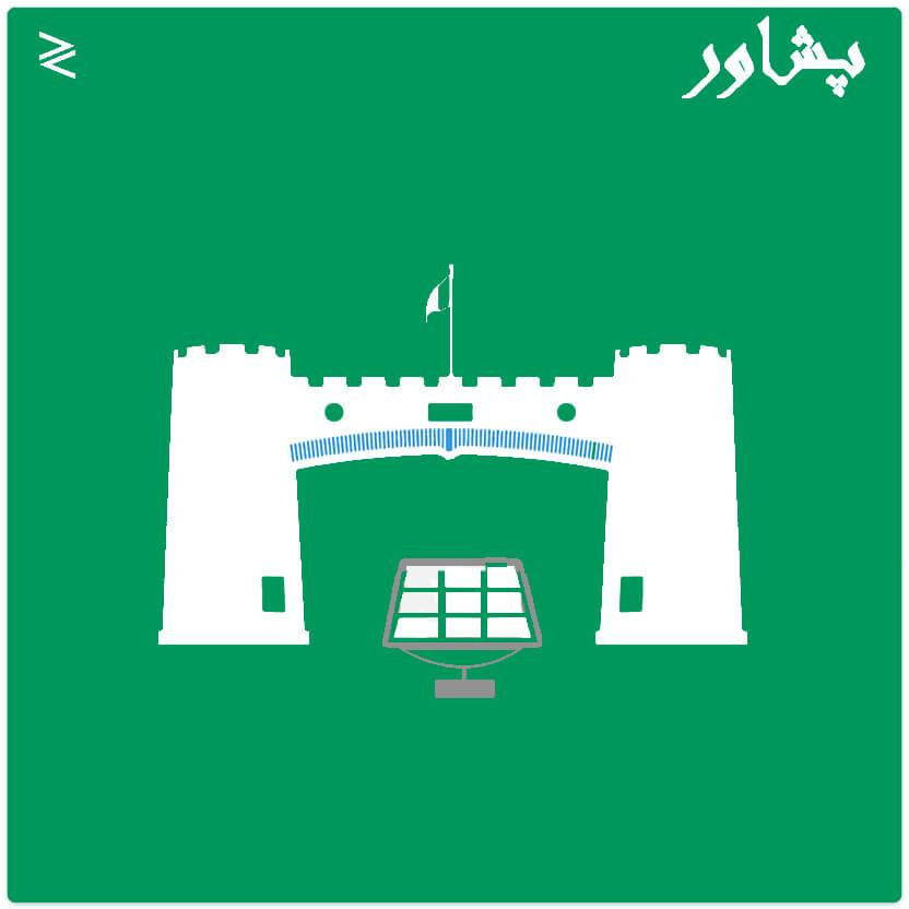 Zorays-Solar-Peshawar